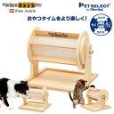 ■犬用 おもちゃ Wheel of Fortune ガラガラポン 木製 知育玩具 知育トイ おやつ 探しトレーニング ノーズワーク 訓…