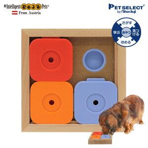 ■犬用 おもちゃ Dog' SUDOKU スライドパズル カラフル ベーシック 木製 知育玩具 知育トイ おやつ 探しトレーニング ノーズワーク 訓練 しつけ ストレス解消 運動不足 認知症 予防 早食い防止
