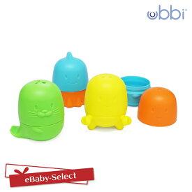 Ubbi(ウッビー)Interchangeable Bath Toys Toy 海の動物シャワー バストイ