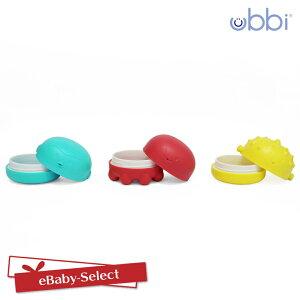Ubbi(ウッビー)Squeeze Toys 海の動物水てっぽう バストイ