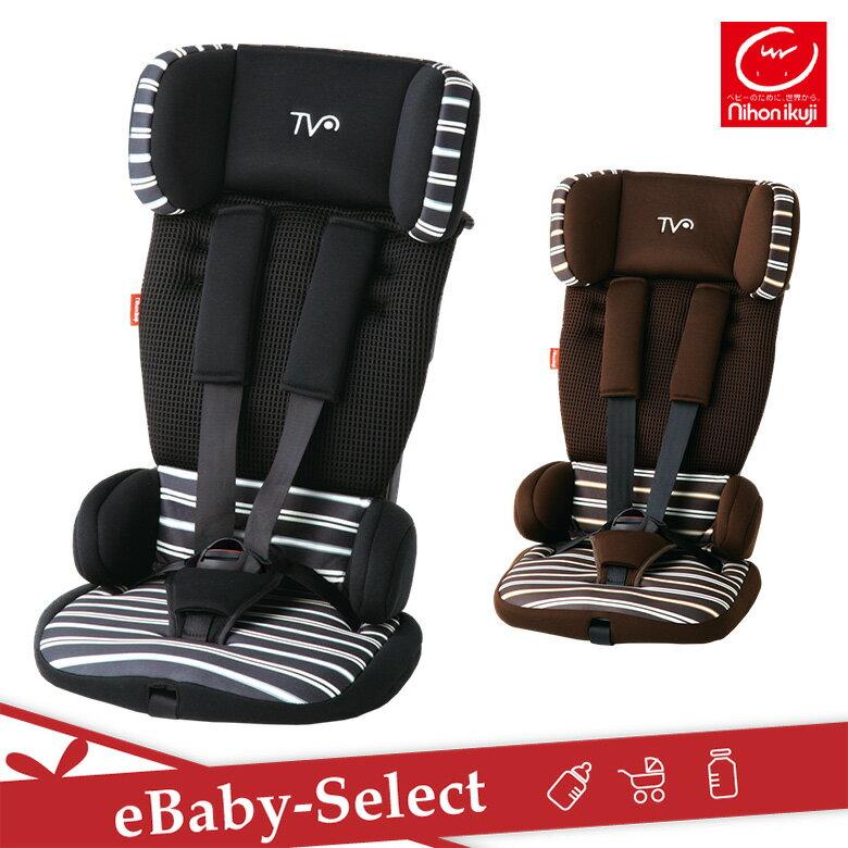 日本育児 コンパクトチャイルドシート トラベルベスト EC プラス チャイルドシート コンパクト 軽量