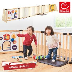日本育児 木のキッズパーテーション おもちゃパネル付き 保育園 幼稚園 キッズスペース 間仕切り 小規模保育