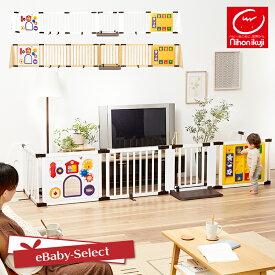 日本育児 木のキッズパーテーション 木製 ベビーゲート ナチュラル/ホワイト