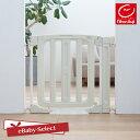 日本育児 セーフティステップゲイト ベビー用安全柵 ゲート