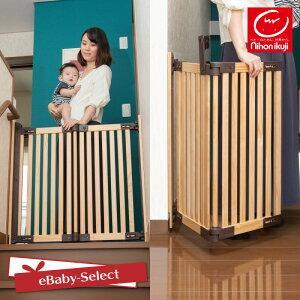 日本育児 木製バリアフリーゲート Oridoor(オリドー) 木製 ベビーゲート 階段上