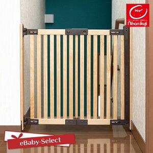 日本育児 木製バリアフリーゲート Oridoor(オリドー) 木製 ベビーゲート 階段上 ペット 犬 柵 ガード
