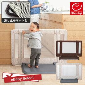 日本育児 おくだけとおせんぼ Sサイズ プレート幅60cm ブラウン/モロッカンベージュ 当店限定すべり止めマット付き