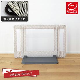 日本育児 おくだけとおせんぼ Sサイズ 滑り止めマット付き プレート幅60cm