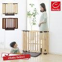 日本育児 おくだけドアーズWoody-Plus Sサイズ すべり止めマット付き ベビーゲート 置くだけ 小規模保育