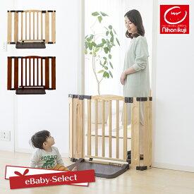 日本育児 おくだけドアーズWoody-Plus Sサイズ すべり止めマット付き ナチュラル/ダークブラウン