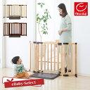 日本育児 おくだけドアーズWoody-Plus Mサイズ すべり止めマット付き ベビーゲート 置くだけ 小規模保育