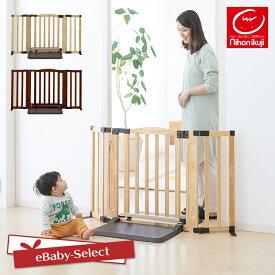 日本育児 おくだけドアーズWoody-Plus Mサイズ すべり止めマット付き ナチュラル/ダークブラウン