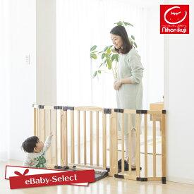 日本育児 おくだけドアーズWoody Lサイズ すべり止めマット付き ベビーゲート 置くだけ 小規模保育