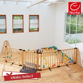 日本育児 木製パーテーション FLEX400-W 木製ベビーゲート 保育園 幼稚園 キッズスペース 間仕切り 小規模保育
