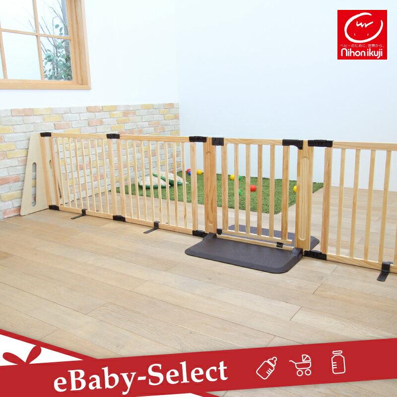 [予約受付中]日本育児 木製パーテーション FLEX400-W ベビーゲート 置くだけ 自立式 ワイド