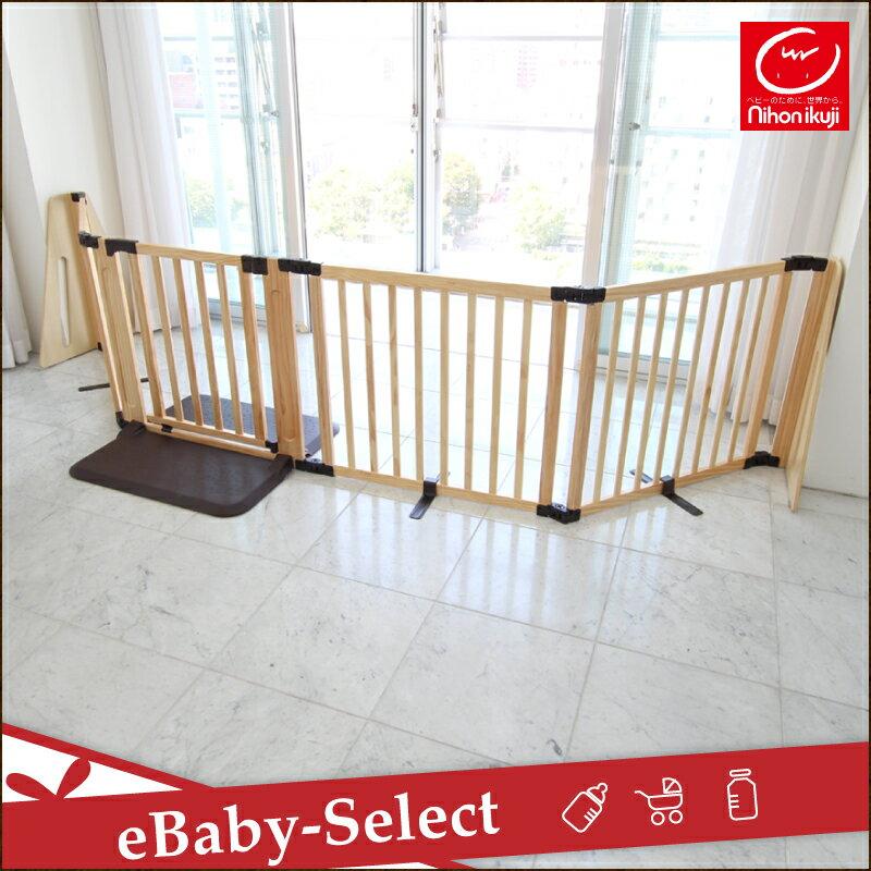 [予約受付中]日本育児 木製パーテーション FLEX300-W ベビーゲート 置くだけ 自立式 ワイド