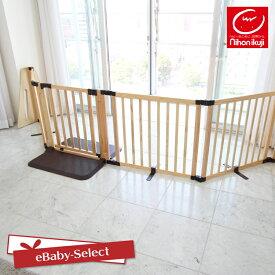 日本育児 木製パーテーション FLEX300-W ナチュラル/ブラウン