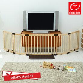 日本育児 おくだけとおせんぼ スマートワイドWoody 木製 ベビーゲート 置くだけ 小規模保育