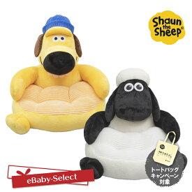 Shaun the sheep ひつじのショーン キッズチェア
