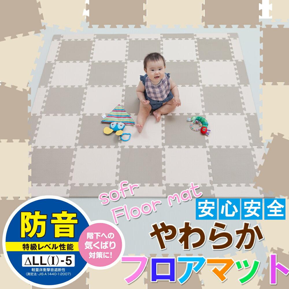 日本育児 やわらかフロアマット 25枚 ジョイントマット 防音
