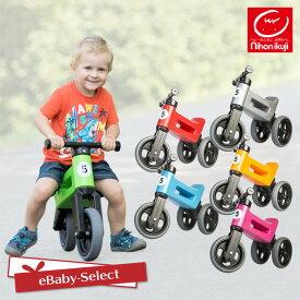 【42%OFF】スマートライド スポーツ 屋内外兼用乗用玩具 二輪 三輪 乗用玩具