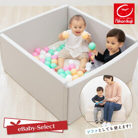 日本育児 3wayソフトマットサークル プレイマット フロアマット