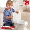 正規輸入品 summer MY SIZE POTTY トイレトレーニング マイサイズポッティ 洋式 おまる