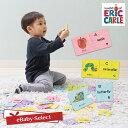 EricCarle(エリックカール) はらぺこあおむし アルファベットパズル おもちゃ グッズ