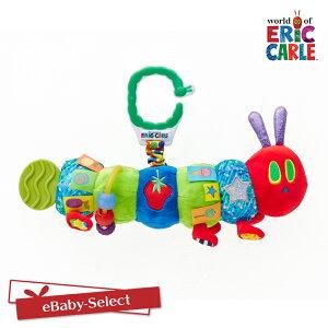 EricCarle(エリックカール) はらぺこあおむし ハンギングトイ あおむし おもちゃ グッズ