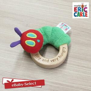 EricCarle(エリックカール) はらぺこあおむし ウッドラトル おもちゃ グッズ