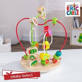 EricCarle(エリックカール) はらぺこあおむし ゆらゆらビーズコースター おもちゃ 知育玩具