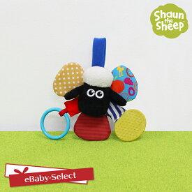 Shaun the Sheep ひつじのショーン ミラーティーザー グッズ