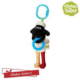 Shaun the Sheep ひつじのショーン シャカシャカラトル グッズ