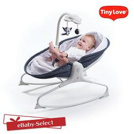 TinyLove(タイニーラブ)3in1 おひるねロッキングナッパー バウンサー