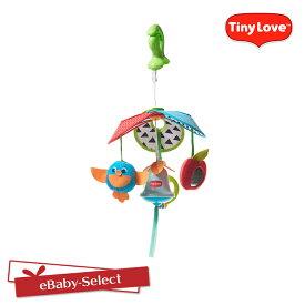 TinyLove(タイニーラブ)Meadow Days パック&ゴー ミニモービル