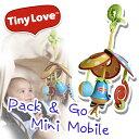 TinyLove(タイニーラブ) パック&ゴー モービル