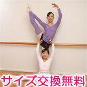 バレエ ウォームアップ ニットトップス / バレエセーター 子供キッズ&大人 ピンク 白 黒 紫 パステルブルー