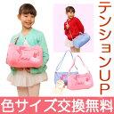 プリマ・バレエレッスンバッグ(園児/幼児/キッズ/子供用)プリマを夢見る可愛いバレリーナたちのためのキュートなバッグです。刺繍が可愛い肩掛けカバンで長さ調整可能