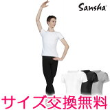 【サンシャ】H3051CメンズバレエTシャツ