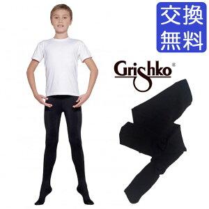 【グリシコ】DAD15L ボーイズ フーター タイツ 男の子用 子供 ジュニア用 ブラック 黒 ホワイト 白