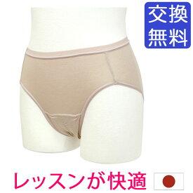 日本製サニタリーショーツ ジュニア&大人用 バレエショーツ アンダーウェア バレエ用品 バレエアンダーパンツ