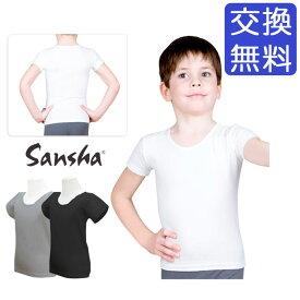 【サンシャ】Y3051C ボーイズ・トップス子供用(ジュニア/キッズ/子ども/こども/男の子)トップス(バレエ衣装/バレエウェア) サンシャ製格安バレエ用品(練習用/レッスンに)