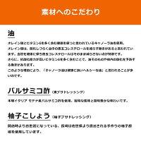 隼オリジナルドレッシング白ブサ黒ブサ柚子ブサ