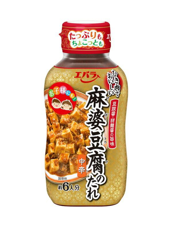 エバラ 麻婆豆腐のたれ 中辛