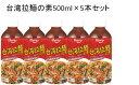 エバラ 台湾拉麺の素 500ml×5本セット【送料無料】