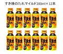 エバラ すき焼のたれマイルド200ml×12本今回限り、ケース販売大特価!