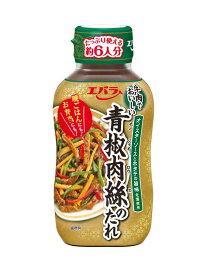 中華料理 おかず 青椒肉絲のたれ 230g