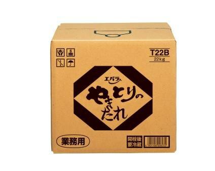 【業務用】【送料無料】エバラ やきとりのたれ22kgBIBバックインボックス容器使用量目安:1串6gの場合、本品22kgで、3660串分