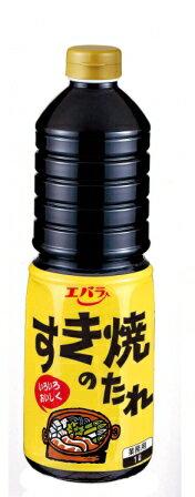 【業務用】エバラ すき焼のたれ1L