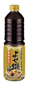 【業務用】エバラ よせ鍋つゆ 醤油仕立て1L